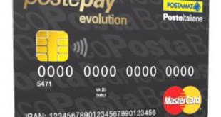 Postepay Evolution: Che carta è? Costi, Opinioni e Recensioni